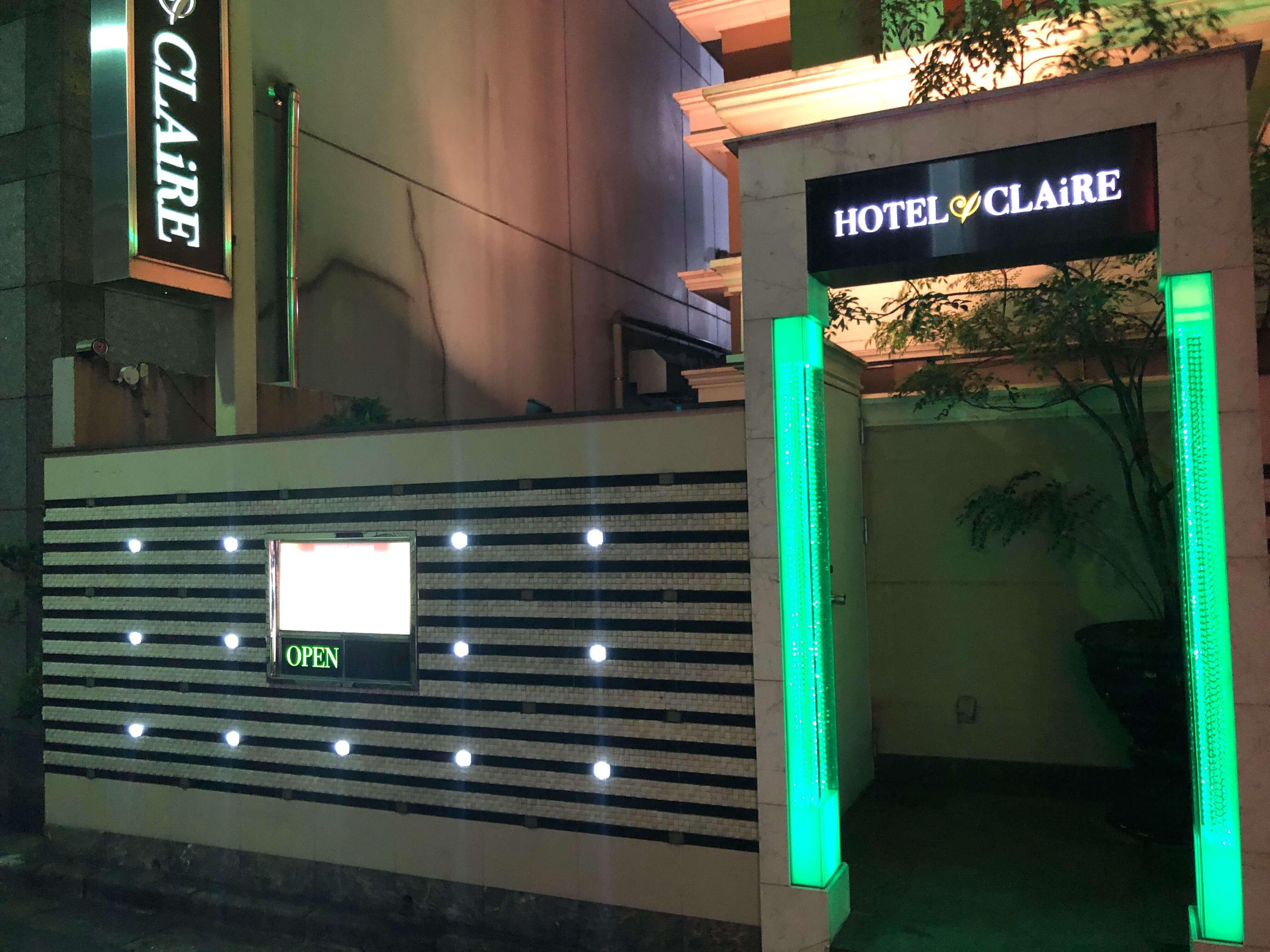 近く の ラブホ 価格 安い 休憩 横浜ラブホ・ラブホテル - 料金案内 HOTEL